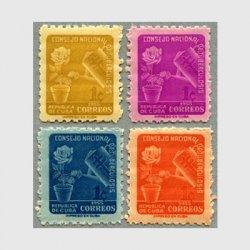 キューバ 1955年複十字4種