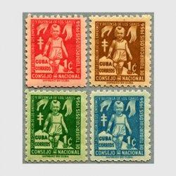 キューバ 1956年複十字4種
