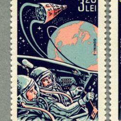 ルーマニア 1965年宇宙への偉業3種