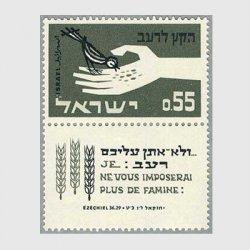 イスラエル 1963年餌をやる手