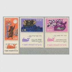イスラエル 1963年「Jonahは魚の腹の中」など3種