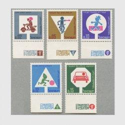 イスラエル 1966年交通安全5種
