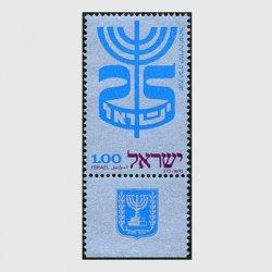 イスラエル 1972年建国25年タブ付き
