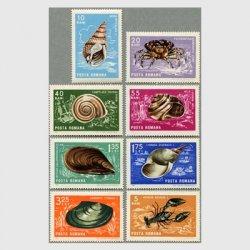 ルーマニア 1966年軟体類・甲殻類8種