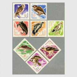 ルーマニア 1967年猛禽8種