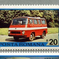 ルーマニア 1975年車6種