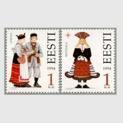 エストニア 1994年民族衣装2種