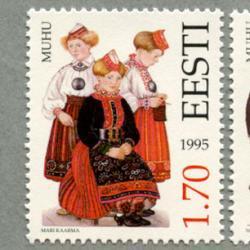 エストニア 1995年民族衣装2種