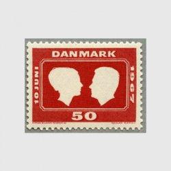 デンマーク 1967年プリンセス マルグレーテの結婚
