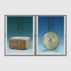 中国 2011年良渚玉器2種