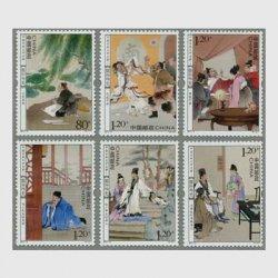 中国 2011年儒林外史6種