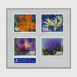 スイス 2011年普通切手野菜の花4種