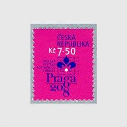 チェコ 2006年'08プラハ切手展7.5kc