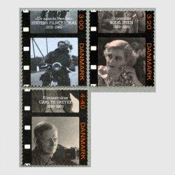 デンマーク 1989年Statens Filmcentral50年3種