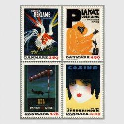 デンマーク 1991年ポスター4種