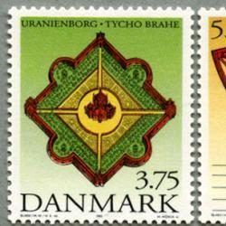 デンマーク 1995年天文学者ティコ・ブラーエ2種