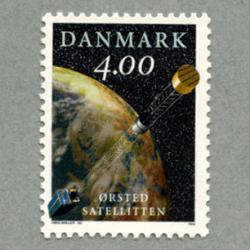 デンマーク 1999年磁場観測衛星