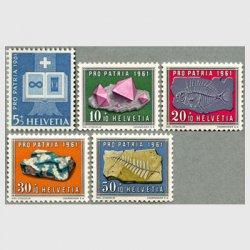 スイス 1961年魚の化石など5種