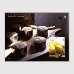 ポルトガル 2011年ポルトガルのチーズ小型シート