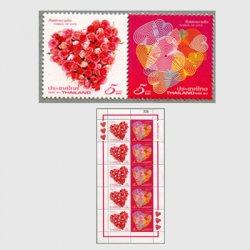 タイ 2011年ラブ切手香り付き