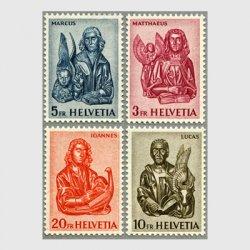 スイス 1961年福音書記者4種