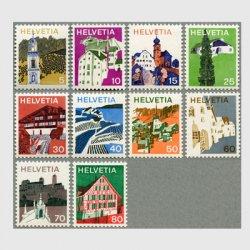スイス 1973年風景シリーズ10種 ※少難品