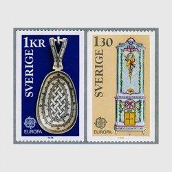 スウェーデン 1976年ヨーロッパ切手ラップ地方のエルクホーンスプーンとタイルストーブ2種