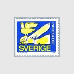 スウェーデン 1979年伝書鳩と羽ペン