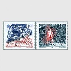 スウェーデン 1981年ヨーロッパ切手妖精トロルなど2種