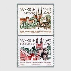スウェーデン 1986年ウプサラの風景など2種