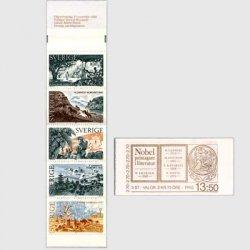 スウェーデン 1985年切手帳「ノーベル文学賞」