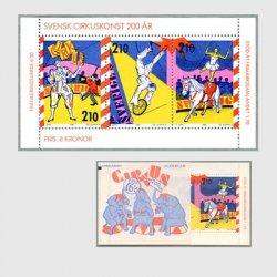 スウェーデン 1987年スウェーデンサーカス200年