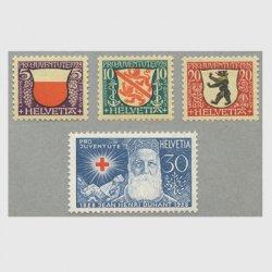 スイス 1928年慈善切手4種