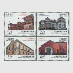 中国マカオ 2011年公共建築物4種