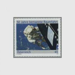オーストリア 2011年有人宇宙飛行50年