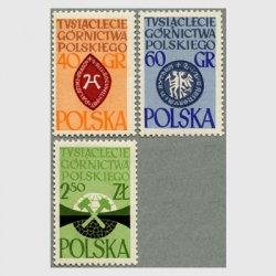 ポーランド 1961年ポーランド鉱業1000年3種