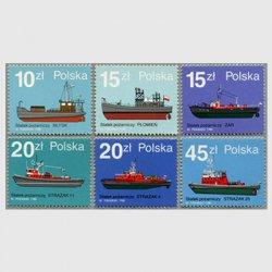 ポーランド 1988年消防船6種