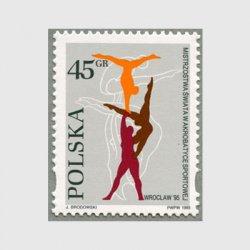 ポーランド 1995年アクロバティックスポーツ