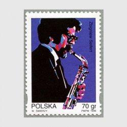 ポーランド 1996年ジャズミュージシャンZbigniew Seifert