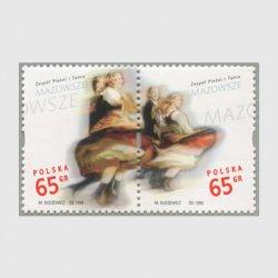 ポーランド 1998年Mozowsze歌とダンスアンサンブル2連刷