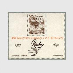 ポーランド 1977年ルーベンス小型シート