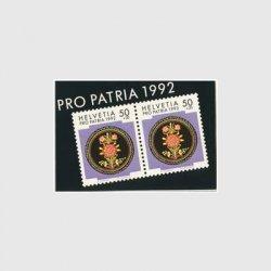 スイス 1992年陶器の皿(社会福祉)切手帳