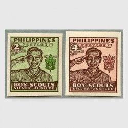 フィリピン 1948年ボーイスカウト25年2種