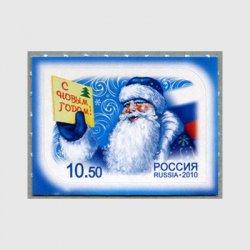 ロシア 2010年クリスマス