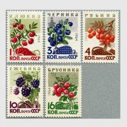 ロシア 1964年クランベリーなど5種