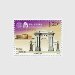 中国 2011年清華大学100年