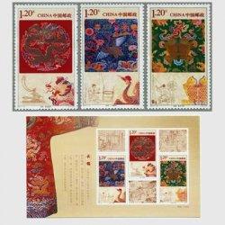 中国 2011年雲錦