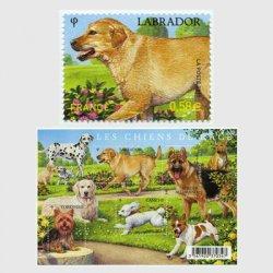 フランス 2011年自然シリーズ・犬