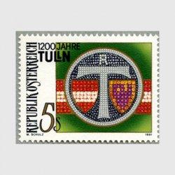 オーストリア 1991年チュールン市1200年