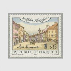 オーストリア 1996年クラーゲンフルト市800年